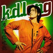 k.d. lang, All You Can Eat (CD)