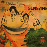 The Lijadu Sisters, Sunshine (CD)