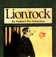 Lionrock, An Instinct For Detection (CD)