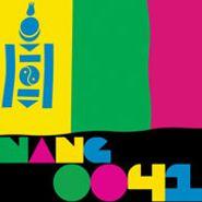 """Various Artists, NANG PRESENTS THE ARRAY VOL.2 (12"""")"""