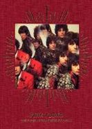 Pink Floyd, The Piper At The Gates Of Dawn [Box Set] (CD)
