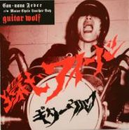 """Guitar Wolf, Can-Nana Fever / Motor Cycle Leather Boy (7"""")"""