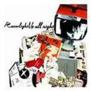Razorlight, Up All Night (CD)