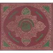 Rabih Abou-Khalil, Tarab (CD)