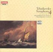 Peter Il'yich Tchaikovsky, Tchaikovsky: Symphony 4 [Import] (CD)