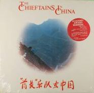 The Chieftains, The Chieftains In China [Import] (LP)