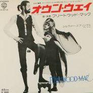 "Fleetwood Mac, Go Your Own Way [Import] (7"")"