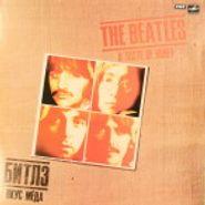 The Beatles, A Taste Of Honey (LP)