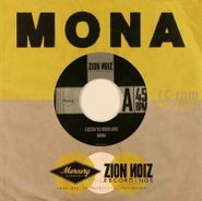 """MONA, Listen To Your Love / All This Time (7"""")"""