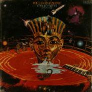 Weldon Irvine, Cosmic Vortex (LP)