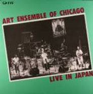 The Art Ensemble Of Chicago, Live In Japan (LP)