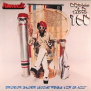 Funkadelic, Uncle Jam Wants You (LP)