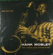 Hank Mobley Quintet, Hank Mobley Quintet (LP)