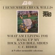 Chuck Willis, I Remember Chuck Willis (LP)
