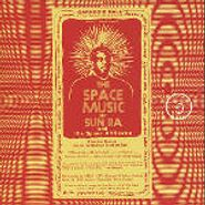 Sun Ra, The Universe Sent Me: The Lost Reel Collection Volume Five (CD)