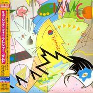 The Damned, Music For Pleasure [Mini-LP] (CD)