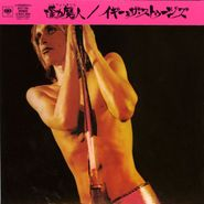 Iggy & The Stooges, Raw Power [Mini-LP] (CD)
