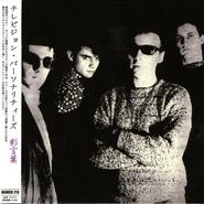 Television Personalities, The Painted World (CD)