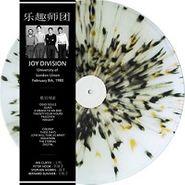 Joy Division, Ajanta Cinema, Derby, UK, April 19th, 1980 (LP)