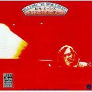 Bill Evans, Tokyo Concert (CD)