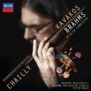 Johannes Brahms, Brahms: Violin Concerto (CD)