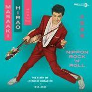 "Masaaki Hirao & His All Stars Wagon, Nippon Rock 'N' Roll (10"")"