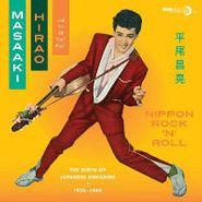 Masaaki Hirao, Nippon Rock'n'roll (CD)
