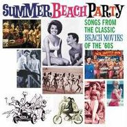 Various Artists, Summer Beach Party [OST] (CD)