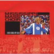 The Mississippi Mass Choir, Then Sings My Soul (CD)