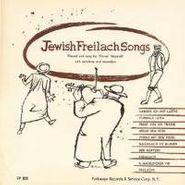 Nathan Prince Nazaroff, Jewish Freilach Songs (CD)