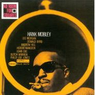 Hank Mobley, No Room For Squares (LP)