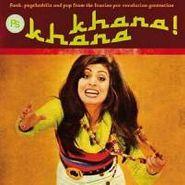 Various Artists, Khana Khana: Funk, Psychedelia and Pop from the Iranian Pre-Revolution Generation
