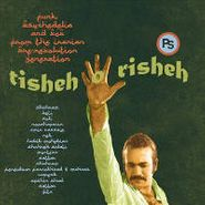 Various Artists, Tisheh O Risheh: Funk Psychedelia & Pop From The Iranian Pre-Revolution Generation (CD)
