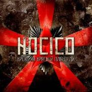 Hocico, Blood On The Red Square (CD)