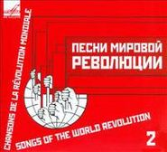 Various Artists, Songs Of The World Revolution (CD)