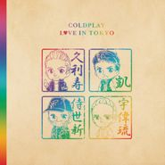Coldplay, Live In Tokyo 2017 [Japanese Import] (CD)
