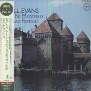 Bill Evans, At The Montreux Jazz Festival [180 Gram Vinyl] [Limited Edition] [Japanese Import] (LP)