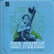 Ravi Shankar, Transmigration Macabre [2006 Re-issue] (CD)