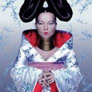 Björk, Homogenic (LP)