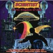 Scientist, In The Kingdon Of Dub (CD)