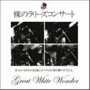 Les Rallizes Denudes, Great White Wonder (LP)