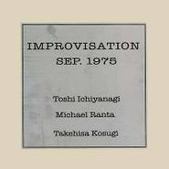 Toshi Ichiyanagi, Improvisation Sep. 1975 (LP)