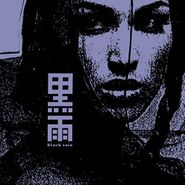 Black Rain, Dark Pool (CD)