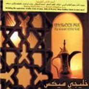 Various Artists, Khaleeji Mix (CD)