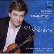 Béla Bartók, Bartok / Tchaikovsky: Violin Concerto No. 2 / Violin Concerto (CD)