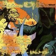 Children of Bodom, Tokyo Warhearts (LP)
