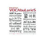 Bobby McFerrin, Vocabularies (CD)