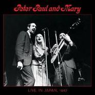 Peter, Paul And Mary, Live In Japan 1967 [Deluxe Edition] (CD)