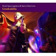 Kristi Stassinopoulou, Greekadelia (CD)