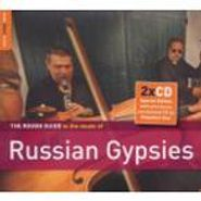 Various Artists, The Rough Guide To Russian Gypsies (CD)